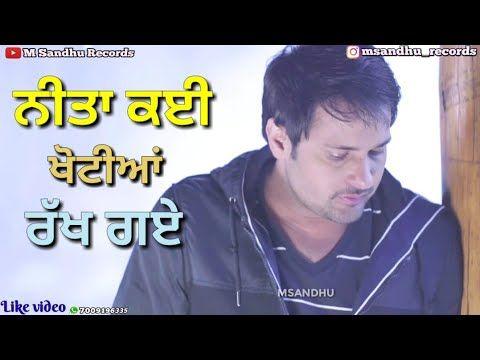 Ghaint Punjabi Song Status Video For Whatsappfacebook