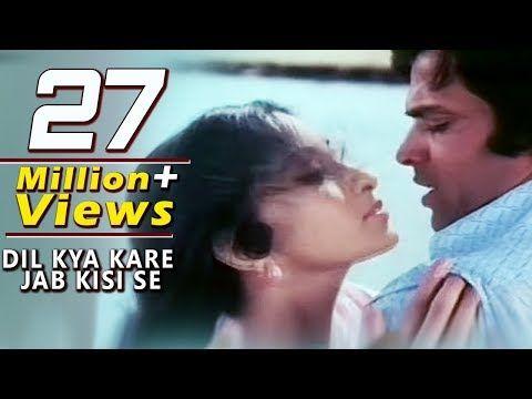 Dil Kya Kare Jab Kisi Se Kishore Kumar Vikram Lakshmi Julie Romantic Song Youtube