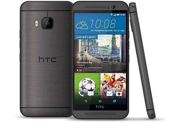 HTC ONE M9 deslumbrante android de alta gama http://okandroid.net