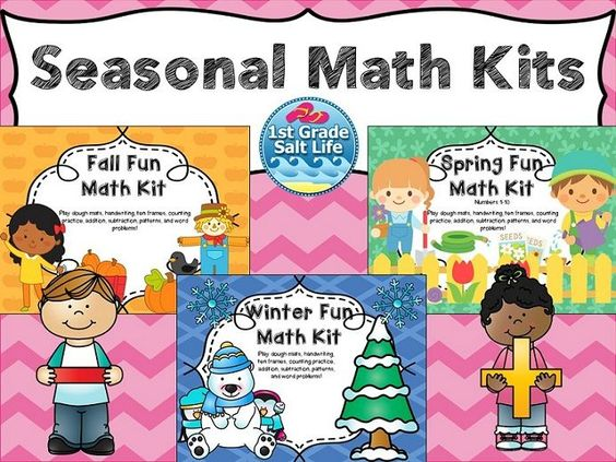 Seasonal Math Kits