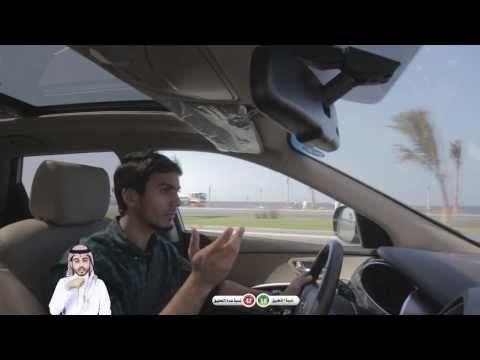 سبعة أفكار لإزالة التوتر أثناء قيادة السيارة Youtube