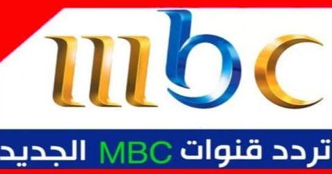 تردد قناة إم بي سي الجديد 2020 Channel Frequency Mbc2 الان Gaming Logos Nintendo Wii Logo Wii
