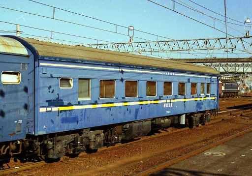 マイネ41白帯車(連合軍専用車) | 鉄道 写真, 列車, 客車
