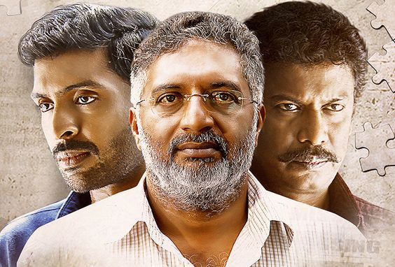 60 Vayadu Maaniram Movie Designs