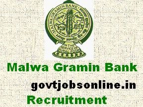 Malwa Gramin Bank Recruitment 2016
