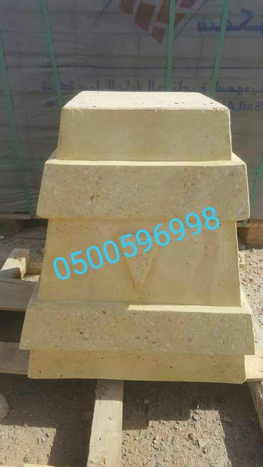 مؤسسة ركن الأساس في الرياض للمنتجات الخرسانيه مسبقه الصنع البريكاست 0500596998 Jenga