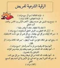 Pin On Islamiyat