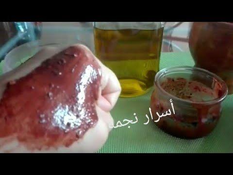 علاج جدتي القديم للثونيا و الثعلبة التي تصيب بويصلة الرأس و تترك فيه بقع فارغة و بارزة Youtube Food Pudding Desserts