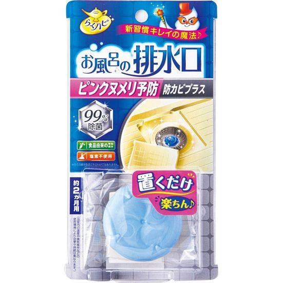 アース製薬 らくハピ お風呂の排水口ピンクヌメリ予防 防カビプラス