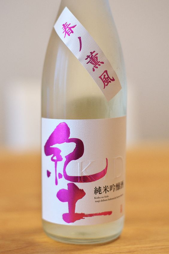 kid junmaiginjo harunokunpu sake �o土 �米吟�| 春ノ�`�L 日本酒