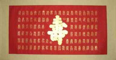 Long life-Red - Chinese Painting