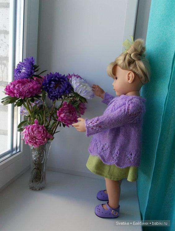 Мои девчонки ))) / Куклы Gotz - коллекционные и игровые Готц / Бэйбики. Куклы фото. Одежда для кукол