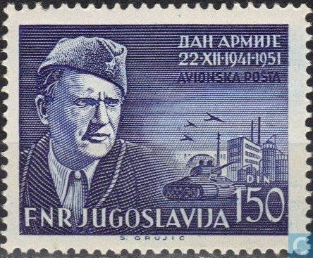 1951 Yugoslavia - Day of the Army
