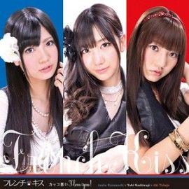 AKB48派生ユニット フレンチ・キス、被災地支援ソング発表