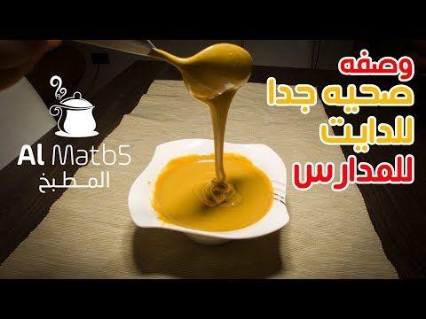 طريقة عمل زبدة الفول السوداني مع التعرف على الفوائد الصحية لزبدة الفول السوداني Yummy Food Food Peanut Butter