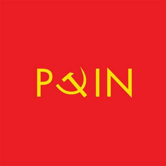 Логотипы со скрытым смыслом из обычных слов ПУТИН