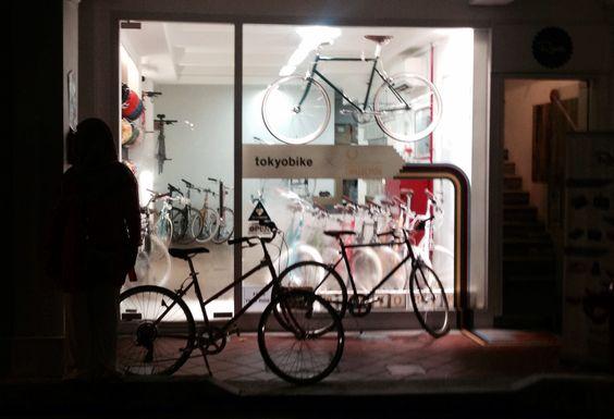 tokyo bike at S