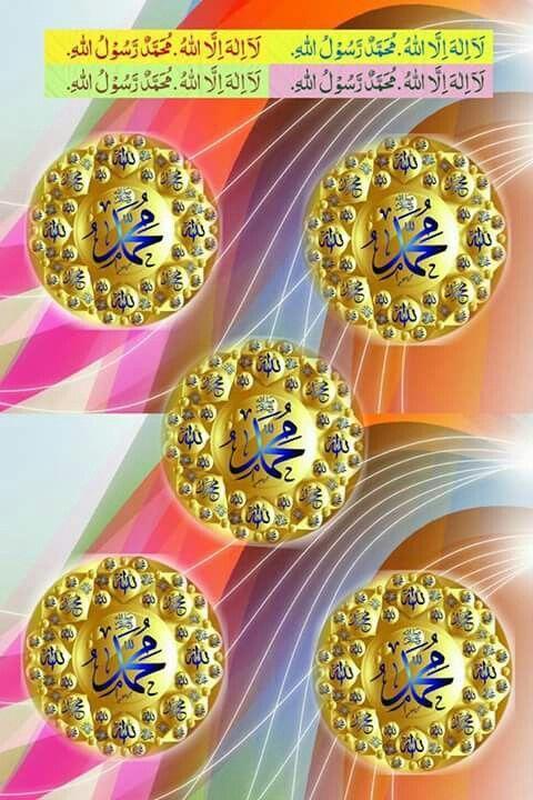 Prophet Muhammad P B U H Panosundaki Pin