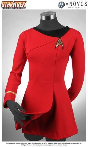 star trek dress uniform - #PinItToWinIt #Giveaway - #StarTrekIntoDarkness Limited Edition Phaser and Bluray Gift Set! Go To https://www.facebook.com/MovieRoomReviews/app_228910107186452 to Enter!
