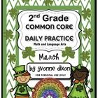 New! This March CCSS practice packet for second grade is loaded with ELA and Math practice sheets.   You can use them throughout the month of March...