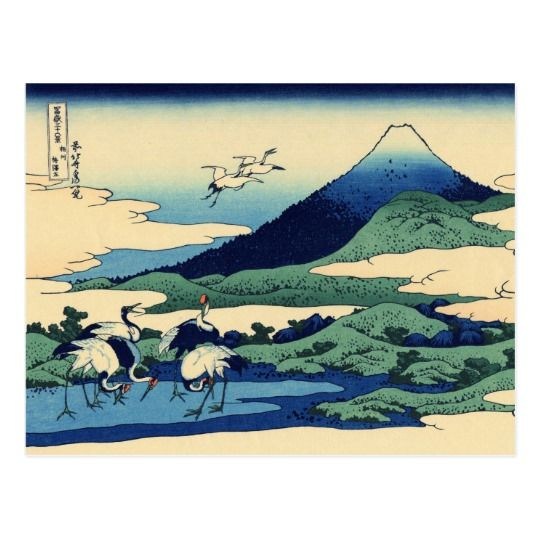 Katsushika Hokusai Edo Japan Ukiyo E Art Mt Fuji Postcard Very Beautiful Postcard Japan Mtfuji Japanese Woodblock Printing Japanese Art Hokusai Paintings