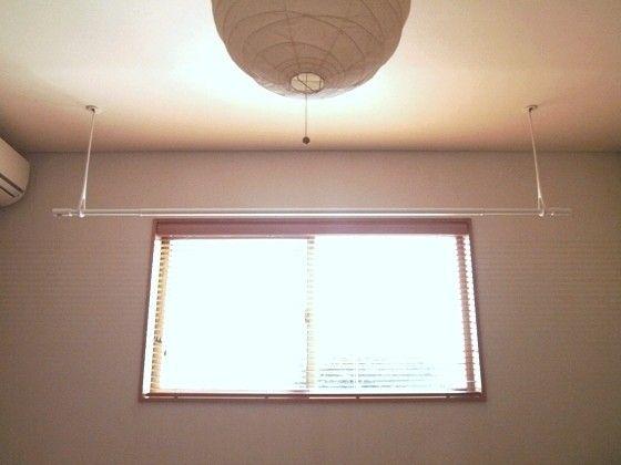 設置した場所は寝室 天井付用室内物干しはおしゃれ 2020 室内