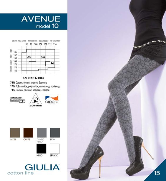 Giulia  Cotton Line 2013 15   #Giulia