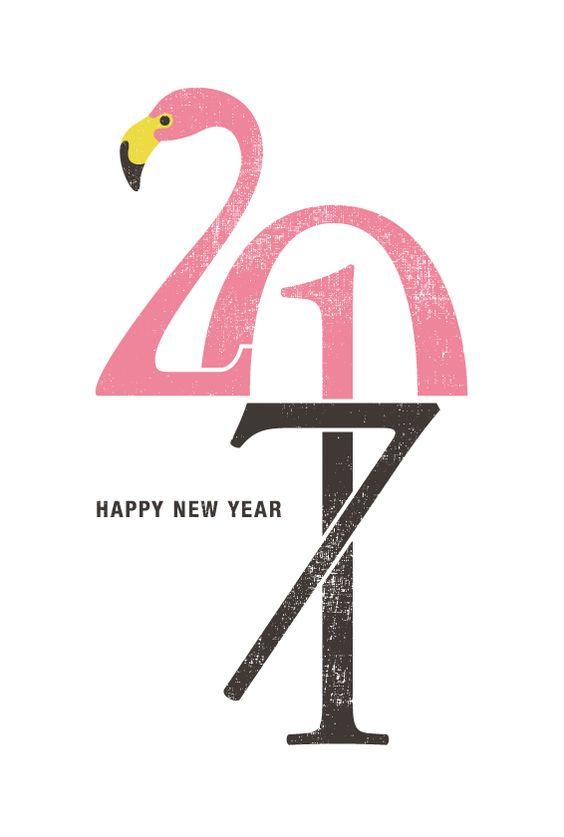 年賀状2017 • New Year cards 2017 ( No. 17: Flamingo 2017 ):