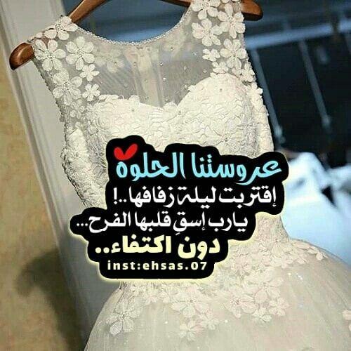 Pin By Alaa Mohamed On Wedding Wedding Quote Wedding Pillars Marriage