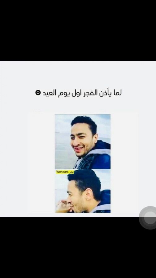 Ramadan Ramadan Funny Fun Quotes Funny Really Funny Memes Arabic Funny