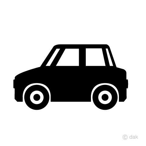 車を横から見たシンプルな白黒シルエットデザインの車イラスト素材です 車 シルエット 青い車 お車代