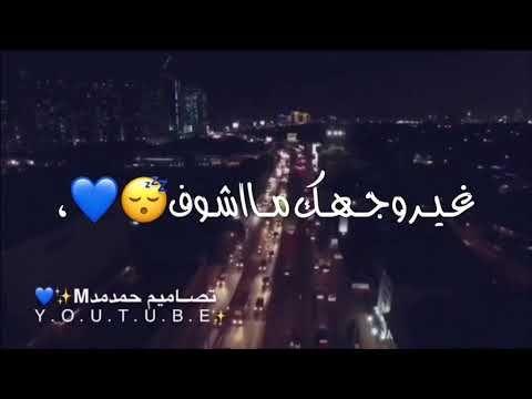 مالي غيرك حبيب سلطان العماني حالات واتس اب 2019 Youtube Incoming Call Incoming Call Screenshot