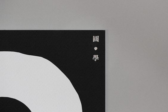 Full Circle – Yoshihara Jiro Collection on Behance