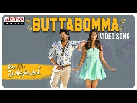 Alavaikunthapurramuloo Buttabomma Video Song Allu Arjun