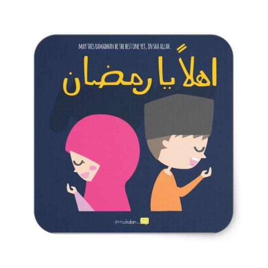 Ahlan Ya Ramadan May This One The Best Yet Square Sticker Zazzle Com Ramadan Custom Stickers Ramadan Gifts