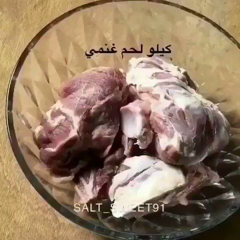 طبخة شهية On Twitter طريقه عمل الحنيذ اللحم في المنزل اكثر من رائعه Arabische Kuche Mediterrane Gerichte