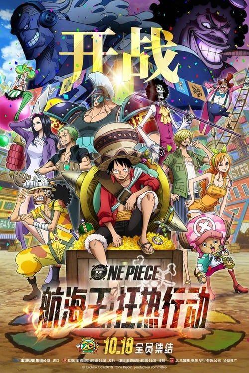 One Piece Stampede Hd Mozi Nez One Piece Stampede 2019 Hd Teljes Film Indavideo Magyarul One Piece Watch One Piece Friends Show