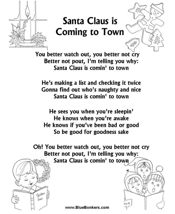 Printable christmas carol lyrics sheet santa claus is for Santa claus is coming to town coloring pages