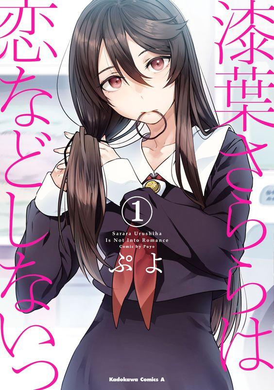 Manga Urushiha Sarara wa Koi Nado Shinai Kết Thúc
