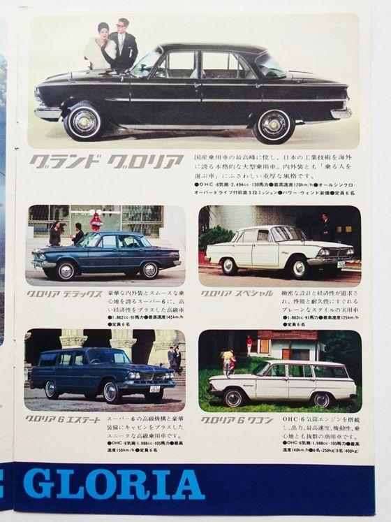 Yahoo!ブログ サービス終了 | 旧車, ノスタルジック カー, 日産
