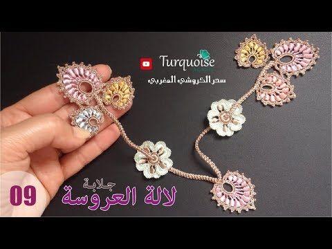 جلابة لالة العروسة 09 طريقة تجميع موتيفات الكروشي لتشكيل زخرفة رائعة من سحر الكروشي المغربي Youtube Floral Rings Floral Crochet