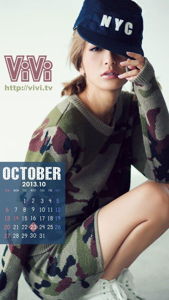 ViVi2013年10月スマホカレンダー壁紙(大石参月)