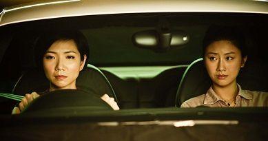 一個複雜故事 - 電影詳情 :: 第三十七屆香港國際電影節
