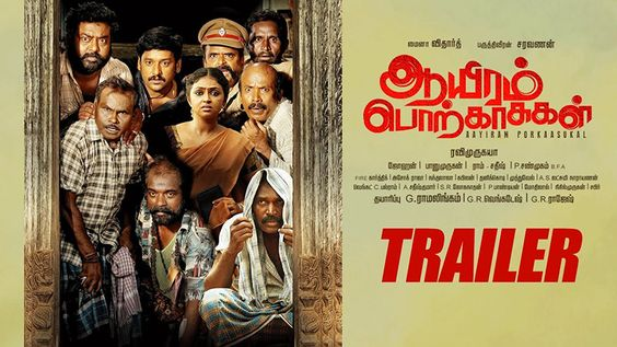 Aayiram Porkaasukal Movie Trailer