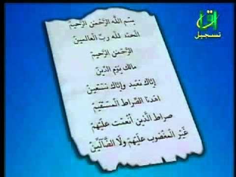 الشيخ أيمن سويد تطبيق على أزمنة الغنن Youtube Bullet Journal Youtube