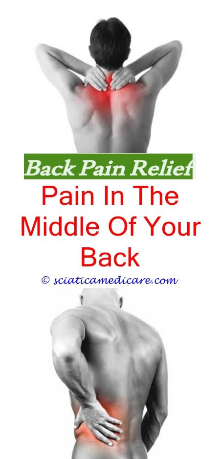 cure for back pain does ovulation cause cramps and back pain? - how to not hae back pain?.back spasm treatment will suboxone help my back pain? would a uti cause back pain? what can i take for lower back pain while pregnant? what does miscarriage back pai