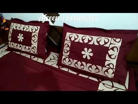 Applique Work Designs For Bed Sheets Pillow Cover Pattern 1 Youtube Pillow Covers Pattern Bed Cover Design Handmade Pillow Covers