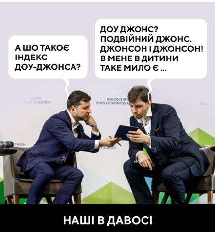 Защита бизнеса и содействие росту инвестиций - приоритеты для прокуратуры, - Рябошапка - Цензор.НЕТ 6902
