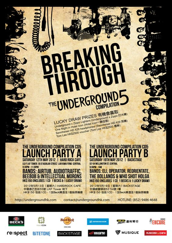 "The Underground HK Releases Compilation CD5 ""Breaking Through"""