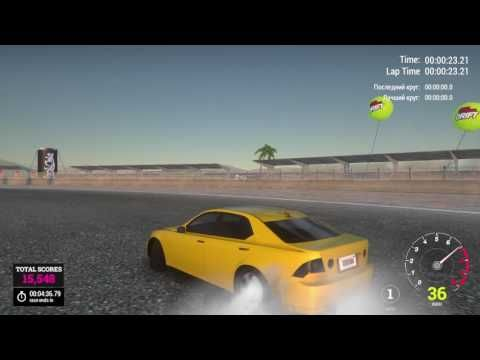 High Octane Drift Is A Free Play Car Racing Multiplayer Game